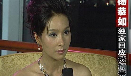 Vụ đánh ghen huyền thoại Cbiz: Hoa hậu châu Á đẹp nhất lịch sử bị chính thất tát tới tấp, thân bại danh liệt và sự thật sáng tỏ sau 5 năm - Ảnh 5.