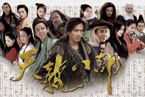 Xem lại toàn bộ lịch sử các mốc thời gian trong truyện kiếm hiệp Kim Dung