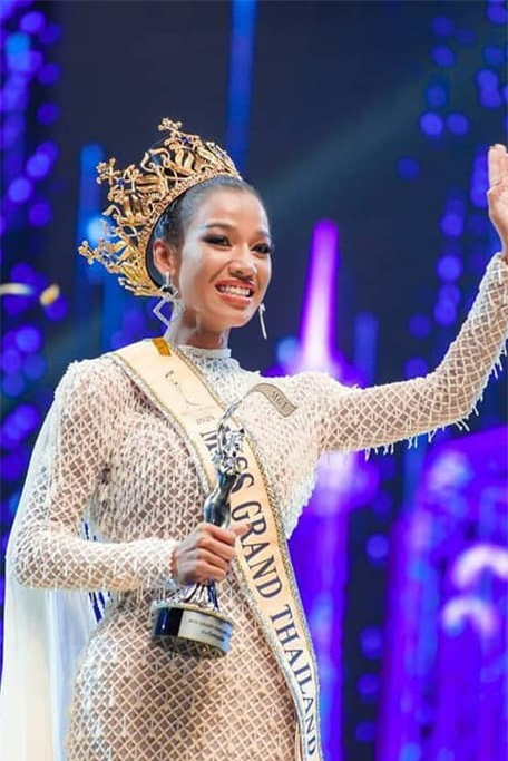 Miss Grand Thailand 2020 0