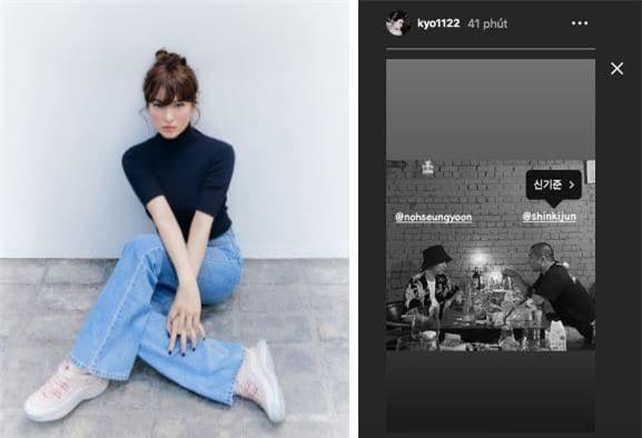 Song Hye Kyo bất ngờ chia sẻ một lúc 3 bức hình đúng sinh nhật chồng cũ Song Joong Ki, ý nàng là sao? 3
