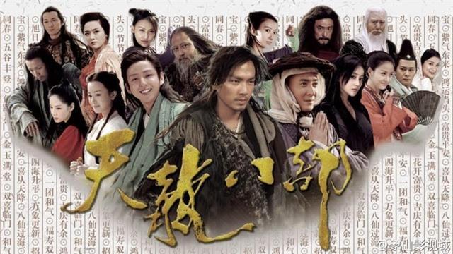 Xem lại toàn bộ lịch sử các mốc thời gian trong truyện kiếm hiệp Kim Dung - Ảnh 1.