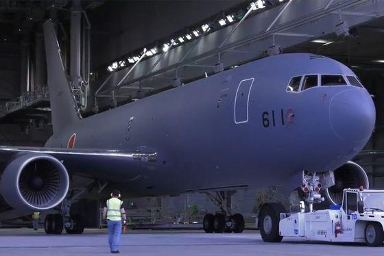 Máy bay tiếp dầu KC-46A đầu tiên của Nhật Bản. Ảnh: Boeing.