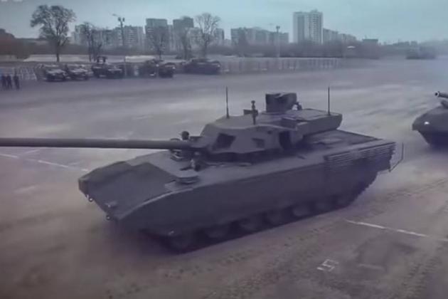 Xe tăng chiến đấu chủ lực thế hệ mới T-14 Armata của Nga. Ảnh: TASS.