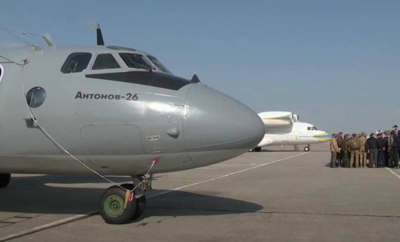 Động cơ của chiếc An-26 rơi gần Kharkov không được đại tu trong 30 năm