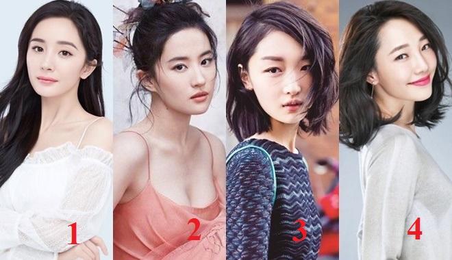 Bạn chọn cô gái nào?