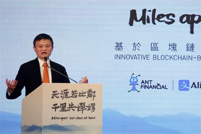 Jack Ma xay dung de che tai chinh 200 ty USD anh 1