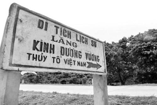 Biển chỉ dẫn vào lăng Kinh Dương Vương ở Thuận Thành - Bắc Ninh.