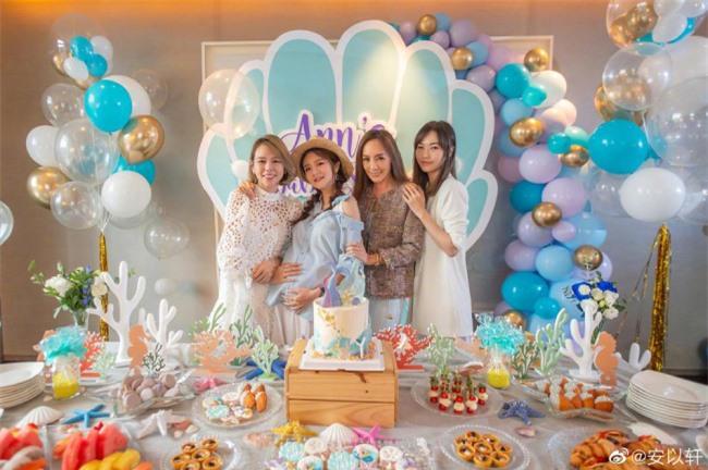 Tiêu Á Hiên làm tiệc hoành tráng trước khi sinh  - 2