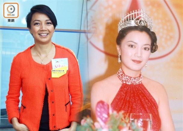 Dương Uyển Nghi khi đăng quang (phải), và hiện tại. Cuộc sống khó khăn khiến nhan sắc của cô không được gìn giữ tốt.