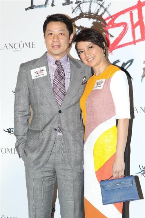 Dương Uyển Nghi và chồng.