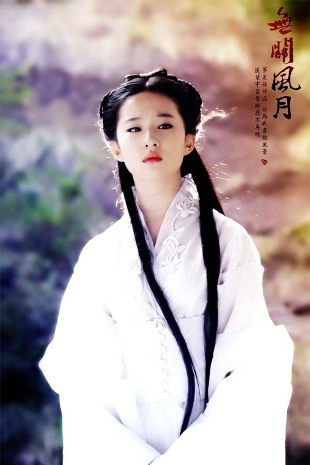 Những mỹ nhân xinh đẹp nhất trong thế giới kiếm hiệp Kim Dung (P.1) - Ảnh 2.