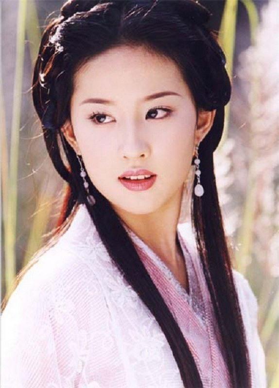 Những mỹ nhân xinh đẹp nhất trong thế giới kiếm hiệp Kim Dung (P.2) - Ảnh 3.