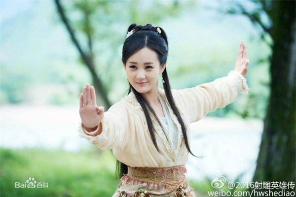 Những mỹ nhân xinh đẹp nhất trong thế giới kiếm hiệp Kim Dung (P.2) - Ảnh 5.