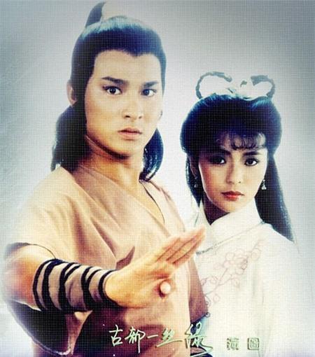 """Tiên đồng ngọc nữ bước ra từ truyện Kim Dung: Đẹp đôi đến độ ai cũng mong """"phim giả tình thật"""", có cặp nên duyên chồng vợ ngoài đời thực - Ảnh 2."""