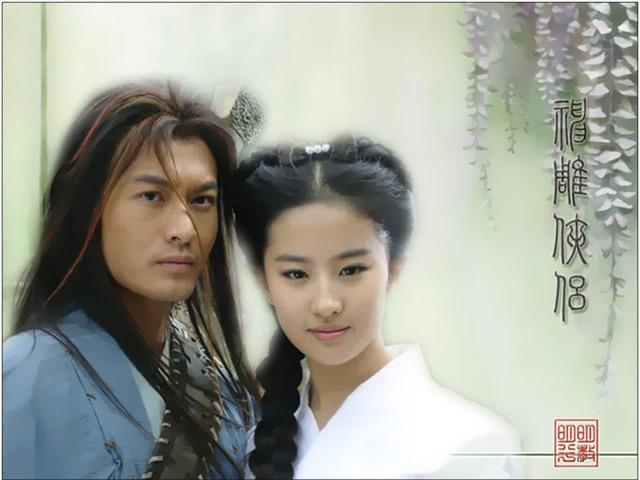 """Tiên đồng ngọc nữ bước ra từ truyện Kim Dung: Đẹp đôi đến độ ai cũng mong """"phim giả tình thật"""", có cặp nên duyên chồng vợ ngoài đời thực - Ảnh 8."""