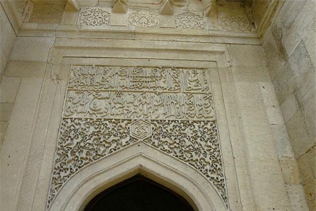 Khu lăng mộ này là công trình kiến trúc quý giá của thế giới