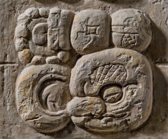 Biểu tượng của triều đại các vị vua rắn huyền bí xuất hiện ở nhiều nơi liên quan đến nền văn minh Maya.