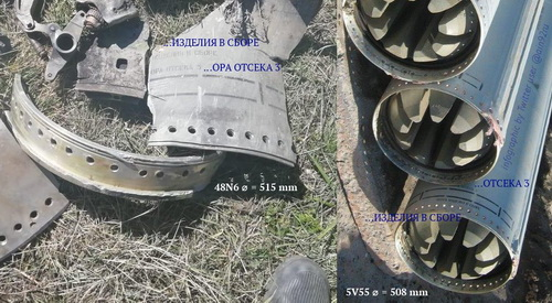 Mảnh vỡ tên lửa phòng không 48N6E2 thuộc tổ hợp S-300 được tìm thấy trên đất Nga. Ảnh: Avia-pro.