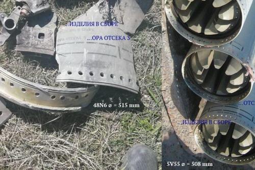 Mảnh vỡ tên lửa phòng không 48N6E2 của Azerbaijan rơi trên đất Nga. Ảnh: Avia-pro.