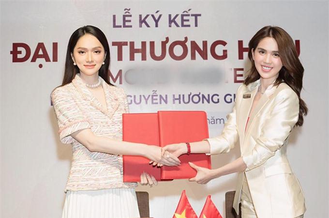 Hương Giang cũng đang là CEO một công ty. Cô được đàn chị tư vấn, cho nhiều lời khuyên bổ ích khi lấn sân sang lĩnh vực kinh doanh.