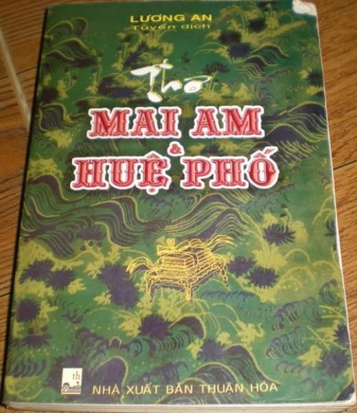 Tập thơ của nữ sĩ Mai Am và em gái Huệ Phố do Lương An tuyển dịch.