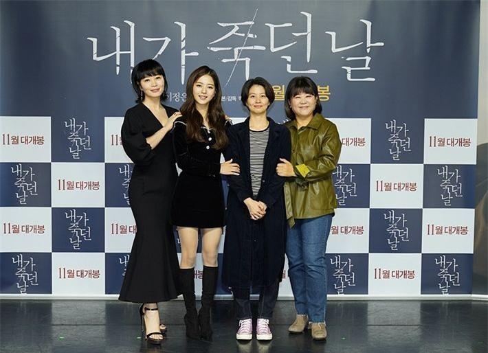Kim Hye Soo ra mắt phim mới hôm tuần trước.