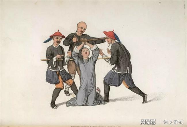 Hình phạt cổ đại Trung Quốc từ nhiều góc độ: Loạt ảnh đưa người xem từ cảm giác mở mang kiến thức đến khiếp sợ vì sự kinh khủng   - Ảnh 4.