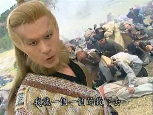 3 hòn đảo kỳ quái trong phim chưởng Kim Dung, TOP cao thủ võ lâm nghe đến cũng 8 phần sợ hãi - Ảnh 2.