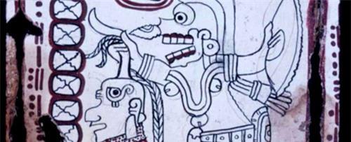 Xác nhận tính chân thật bản mật mã cổ đại nhất của người Maya - 1