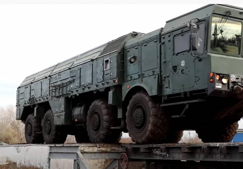 Hệ thống tên lửa đạn đạo chiến thuật Iskander-M của Nga. Ảnh: Topwar.