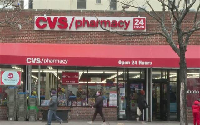 """Amazon mở cửa hàng thuốc online khiến ngành dược phẩm """"rung chuyển"""" - Ảnh 1."""