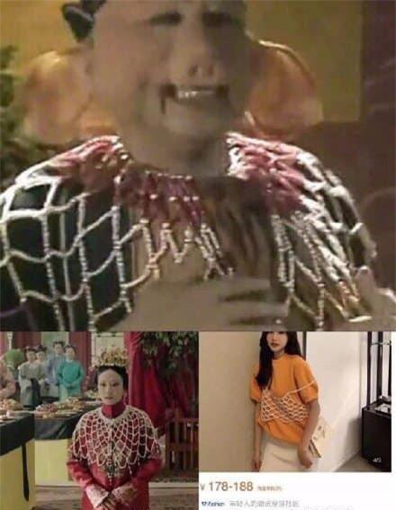 Thì ra Tây Du Ký mở ra loạt trend thời trang khủng: Từ khăn cổ nữ sinh, áo lưới xuyên thấu đến bộ bra đính đá chị em truy lùng - Ảnh 2.