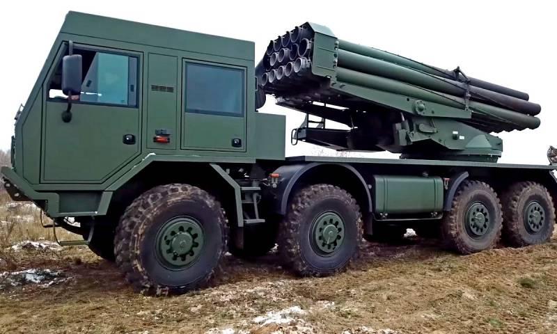 Tổ hợp pháo phản lực phóng loạt Bureviy của Ukraine. Ảnh: Topwar.
