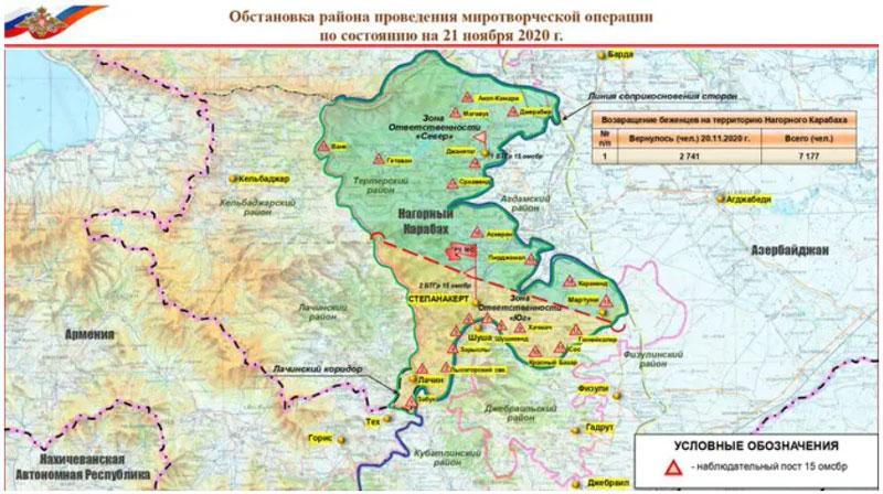 Bản đồ cập nhật từ Bộ Quốc phòng Nga vào thứ Bảy, ngày 21 tháng 11, cho thấy các khu vực nằm dưới sự kiểm soát của Lực lượng vũ trang Azerbaijan và các trạm quan sát mới được thành lập của quân đội Nga.