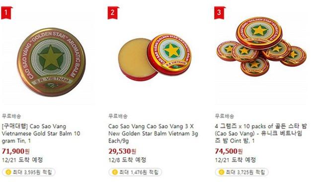 Cao Sao Vàng trên website thương mại điện tử Hàn Quốc.