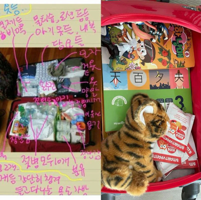 Park Eun Hye nói so sánh hai chiếc vali, cô cảm thấy được xoa dịu vì các con đã lớn lên nhiều.