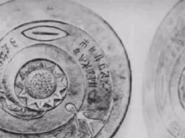 Hé lộ bằng chứng cổ cho việc người ngoài hành tinh từng đến Trái Đất?