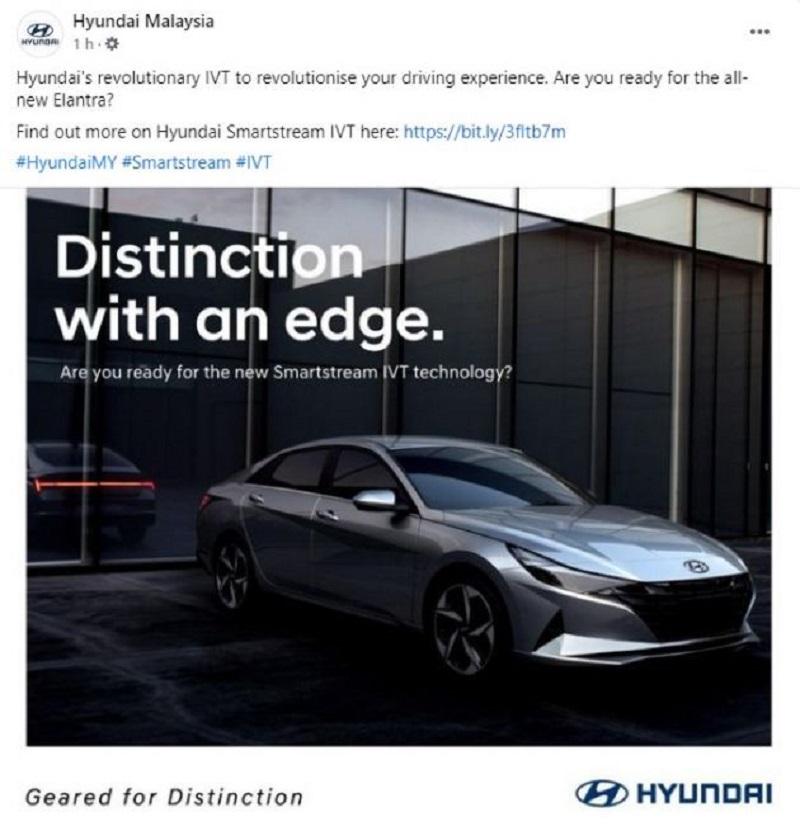 Hyundai Elantra 2021 sẽ đi kèm động cơ 1.6L Smartstream NA và hộp số IVT