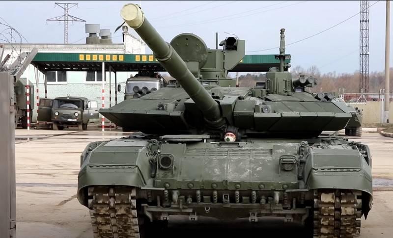 Xe tăng chiến đấu chủ lực T-90M Proryv-3 của Quân đội Nga. Ảnh: TASS.