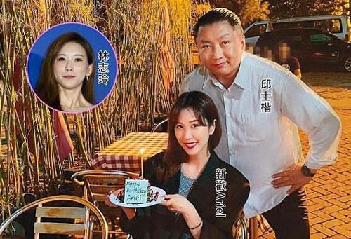 Tình cũ Lâm Chí Linh yêu hot girl kém 17 tuổi