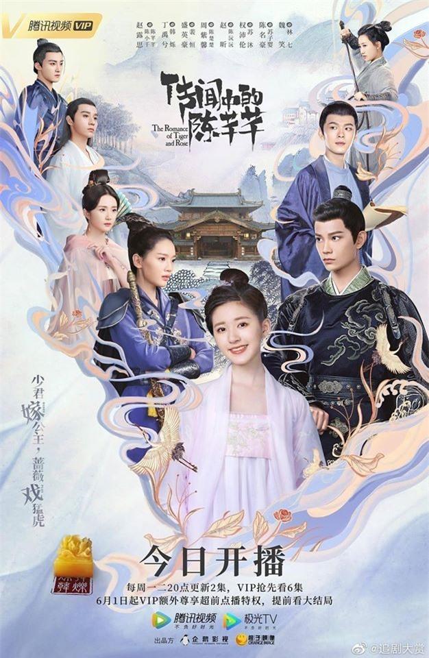 """Triệu Lộ Tư vướng scandal với Tiêu Chiến vẫn không ngăn được """"Trần Thiên Thiên trong lời đồn"""" là phim ăn khách nhất - Ảnh 2."""