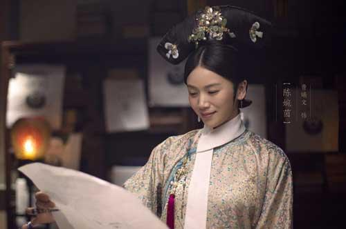 """2 phi tần nhà Thanh có cùng phong hiệu """"Uyển"""": Người là phi tần sống thọ nhất của Hoàng đế Càn Long, người yên phận ở hậu cung qua 3 đời Hoàng đế"""