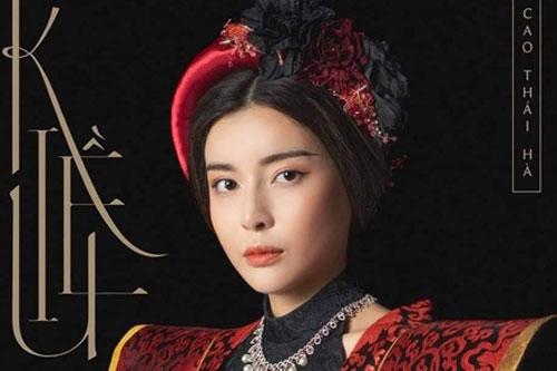 Cao Thái Hà cắt liên lạc với gia đình để đóng Hoạn Thư