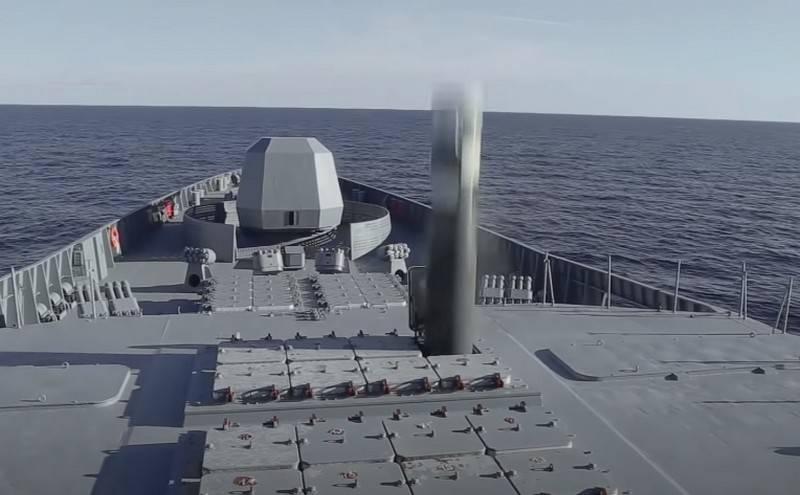 Ukraine tin tên lửa siêu thanh Zircon của Nga không trúng mục tiêu