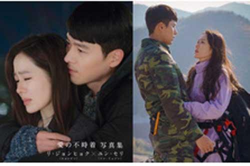 """Hyun Bin - Son Ye Jin chứng minh sức hút """"khủng"""", sách ảnh trong """"Hạ cánh nơi anh"""" chưa từng được tiết lộ lọt Top bán chạy dù chưa phát hành"""