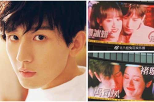 """""""Lưu Ly mỹ nhân sát"""" lại có drama: Thành Nghị phản đối ghép đôi với Viên Băng Nghiên, fan bất chấp làm bừa"""