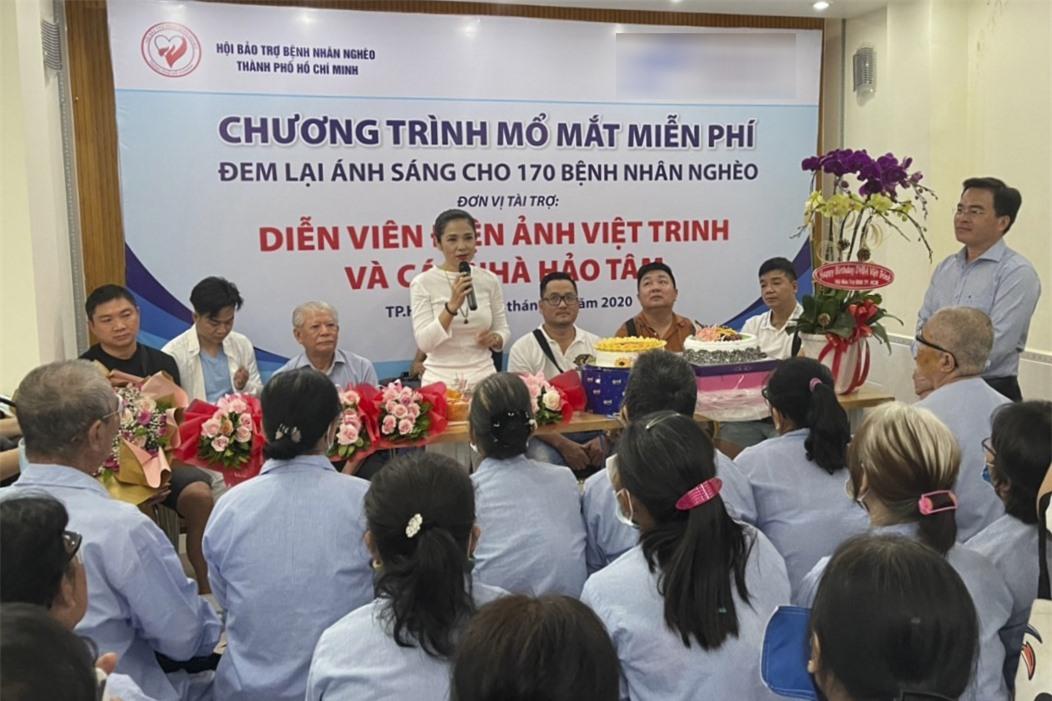 Đây là chương trình nữ diễn viên phối hợp Hội Bảo trợ bệnh nhân nghèo TP HCM và các nhà hảo tâm tổ chức nhân dịp sinh nhật lần thứ 48 của cô.
