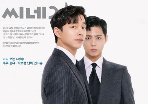 """Bộ đôi nam thần Gong Yoo, Park Bo Gum """"đốn tim"""" phái đẹp với loạt ảnh mới"""