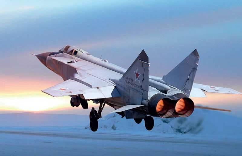 Nga đưa MiG-31BM tới gần biên giới Mỹ