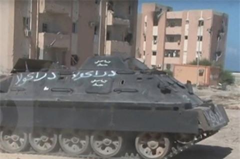 Chien xa doc dao ket hop giua T-55 va BTR-60 tai Libya